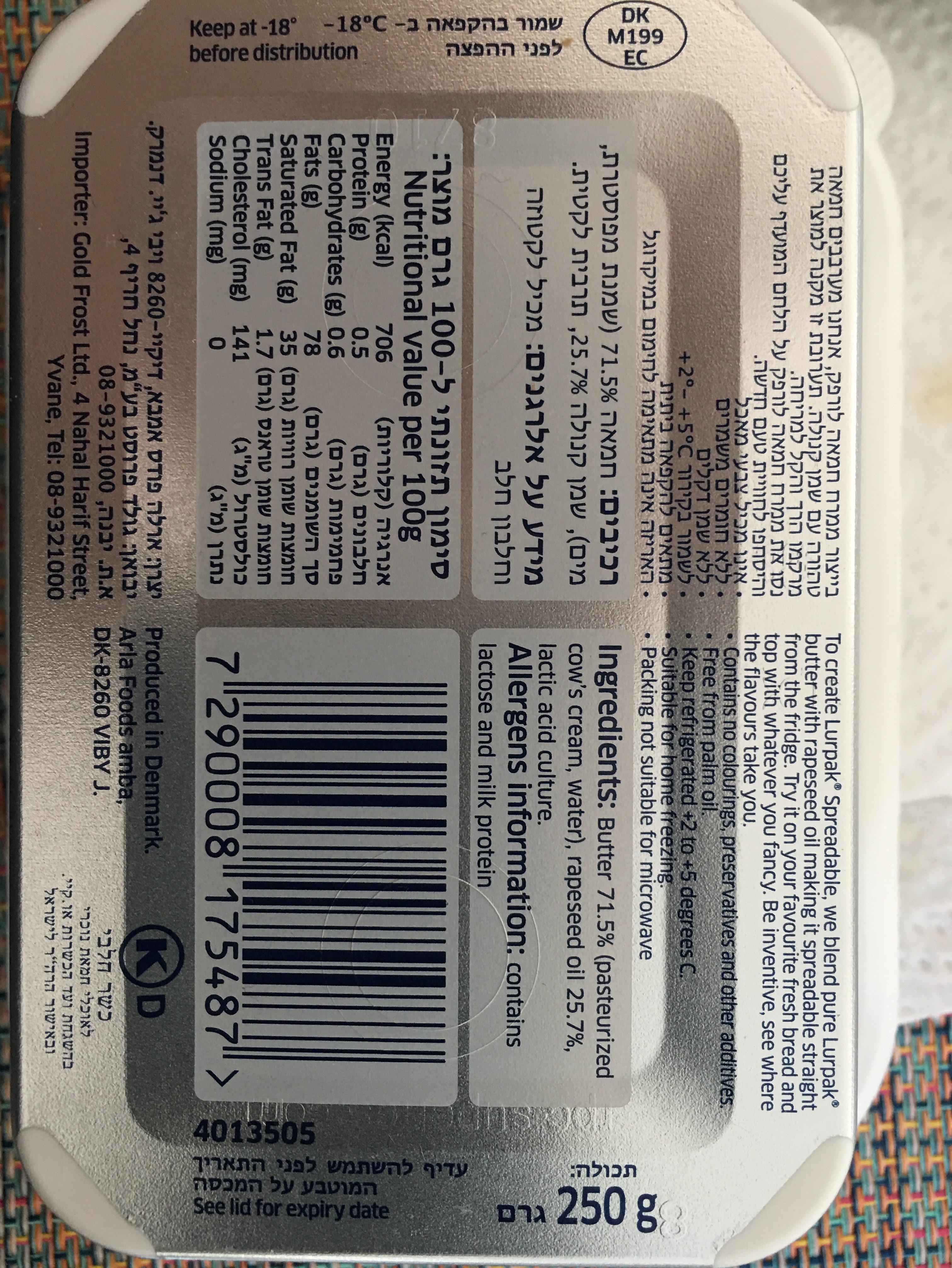 Lurpak - Ingredients - en