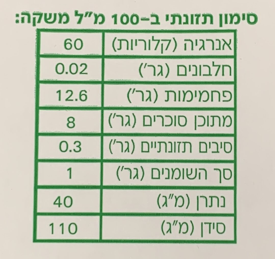 משקה אורז - Nutrition facts - he