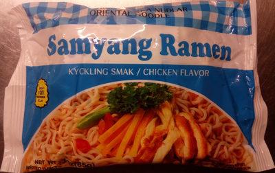 Samyang ramen - Product - sv