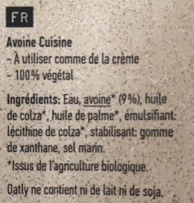 Hafer Cuisine - Ingredients - en