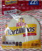 Tortillinas 22P - Product