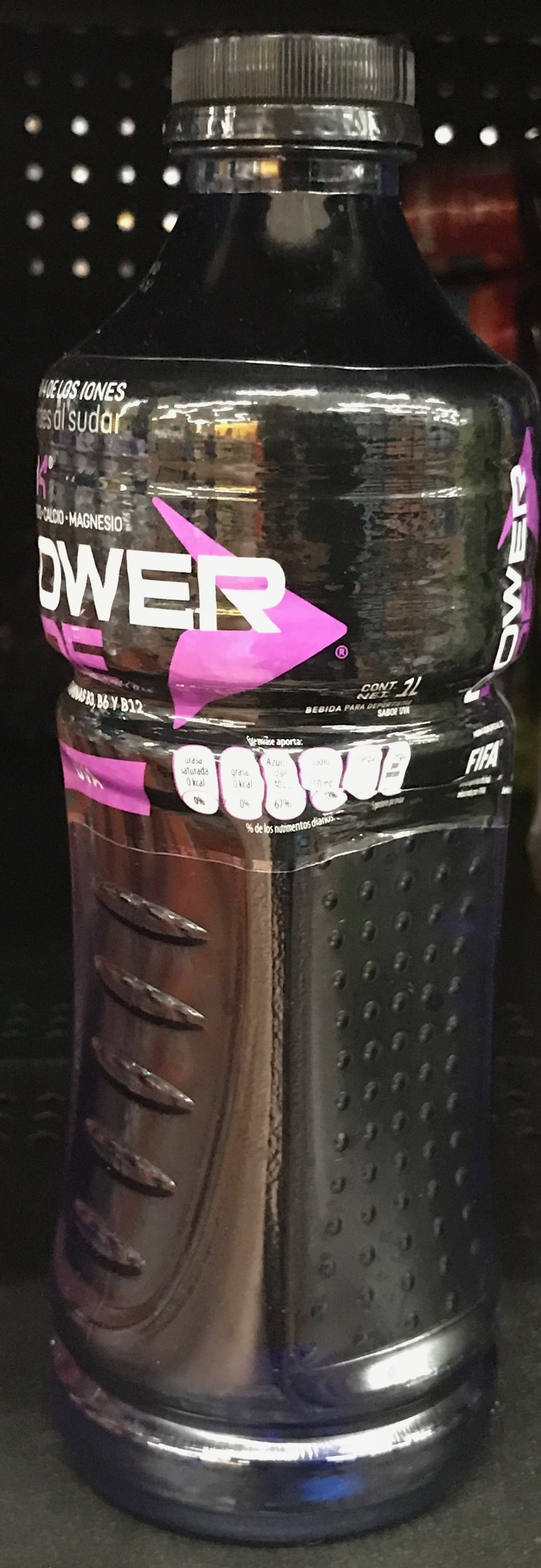 Powerade Uva - Product - es