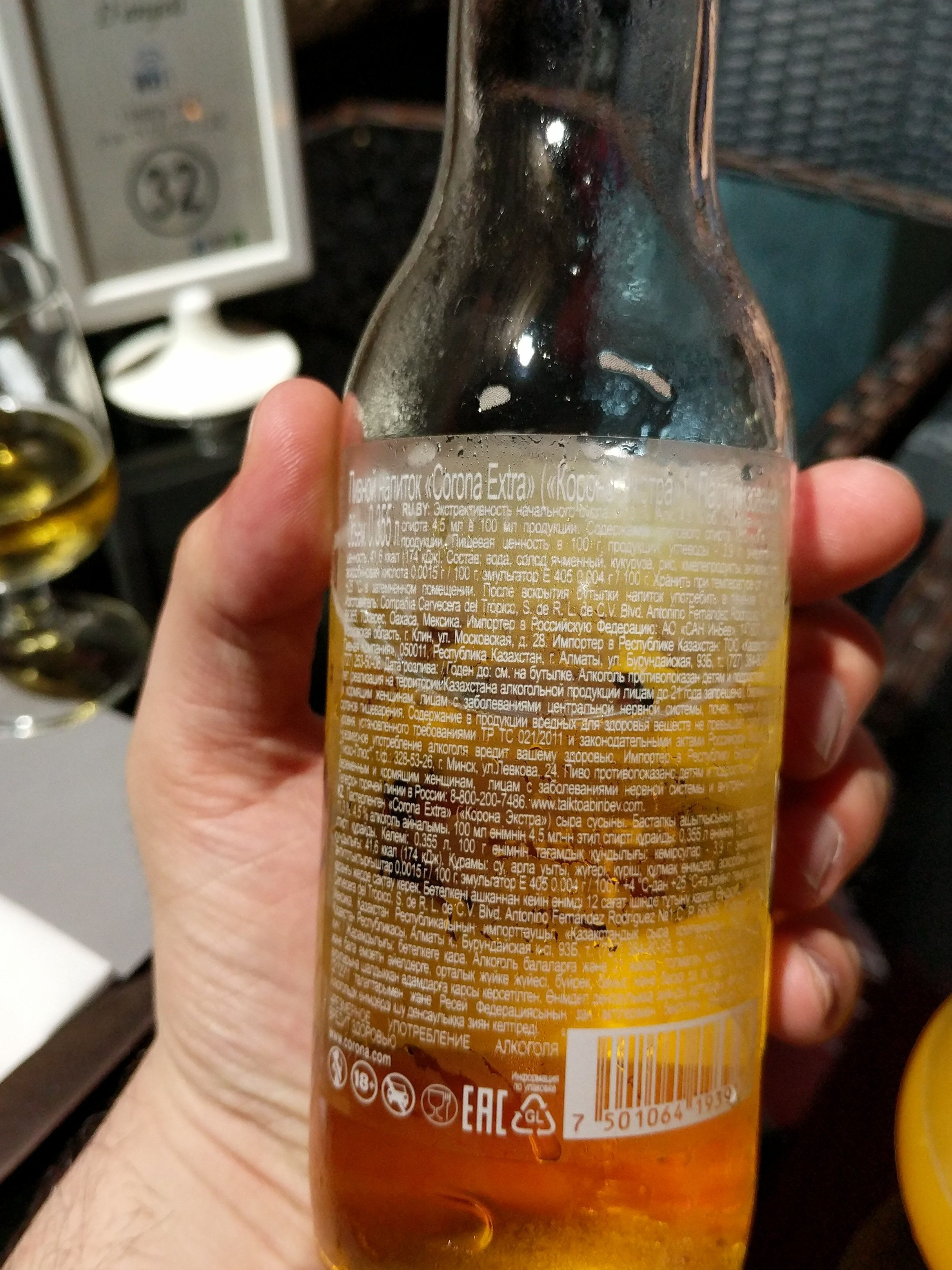 how many carbs in a bottle of corona extra