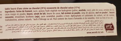 Wernli Biscuit Chocofin 100 Gr - Ingredients