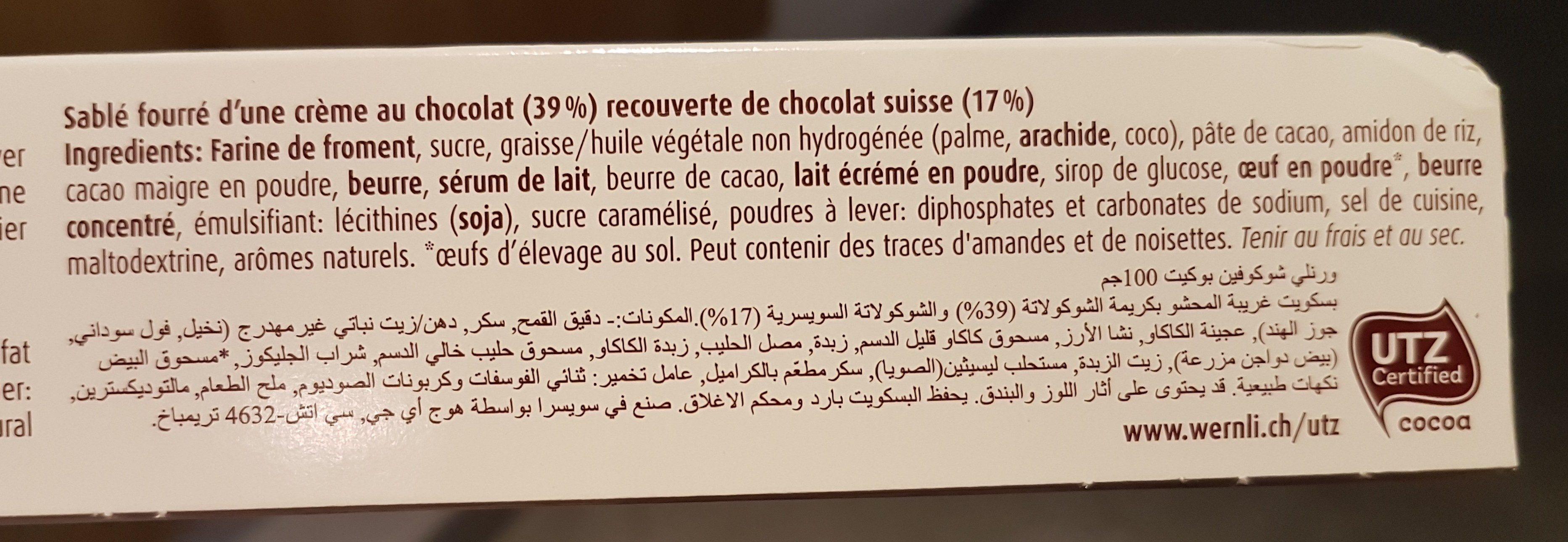 Wernli Biscuit Chocofin 100 Gr - Ingredients - fr