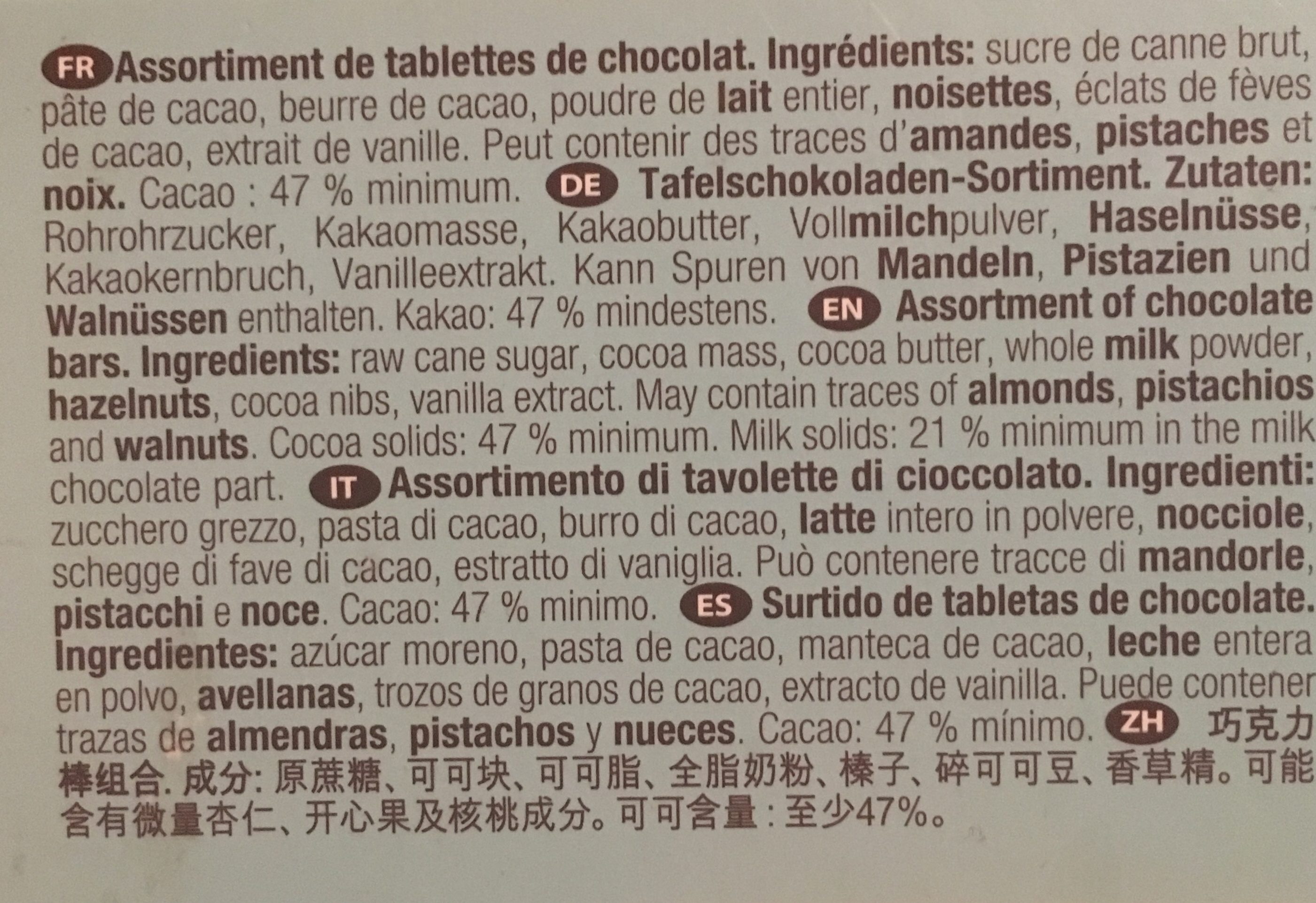 Assortiment De Tablettes De Chocolat - Ingredients