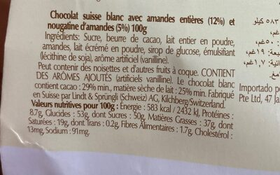 Chocolat suisse blanc aux amandes - Nutrition facts