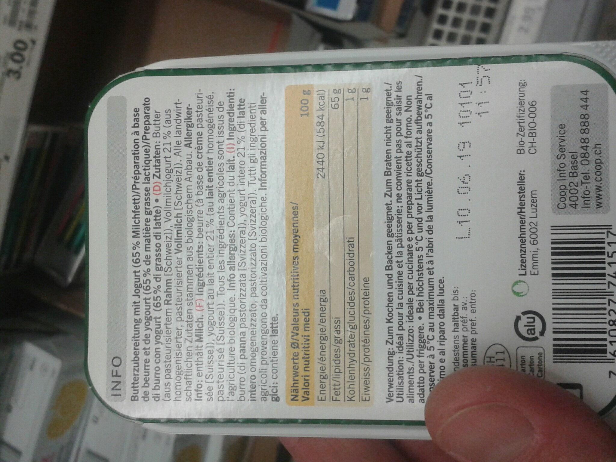 Beurre au yogourt - Product
