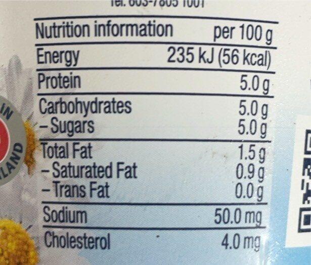 Yogurt plain - 营养成分 - fr
