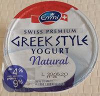 Swiss premium greek style yogurt - 产品 - en