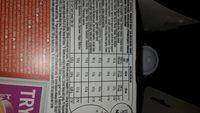 Nescafé Dolce Gusto Latte Macchiato Caramel - Product - fr