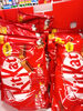 Kit Kat mini - Product