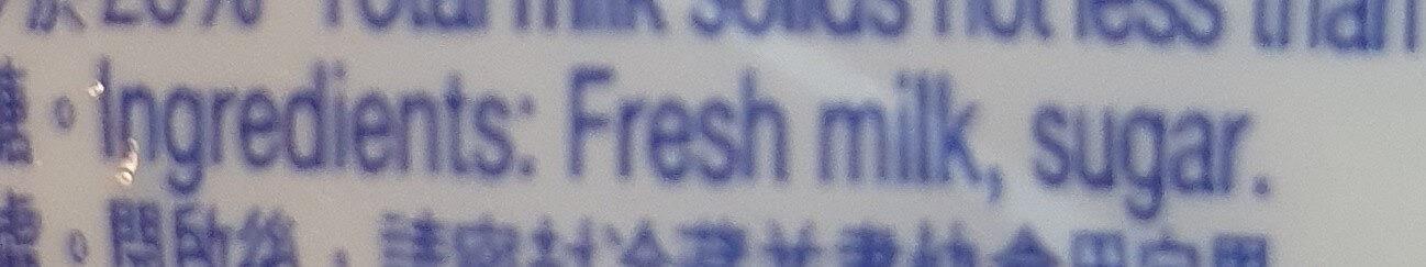 Full Cream Sweeten Condensed Milk - Ingrédients - en