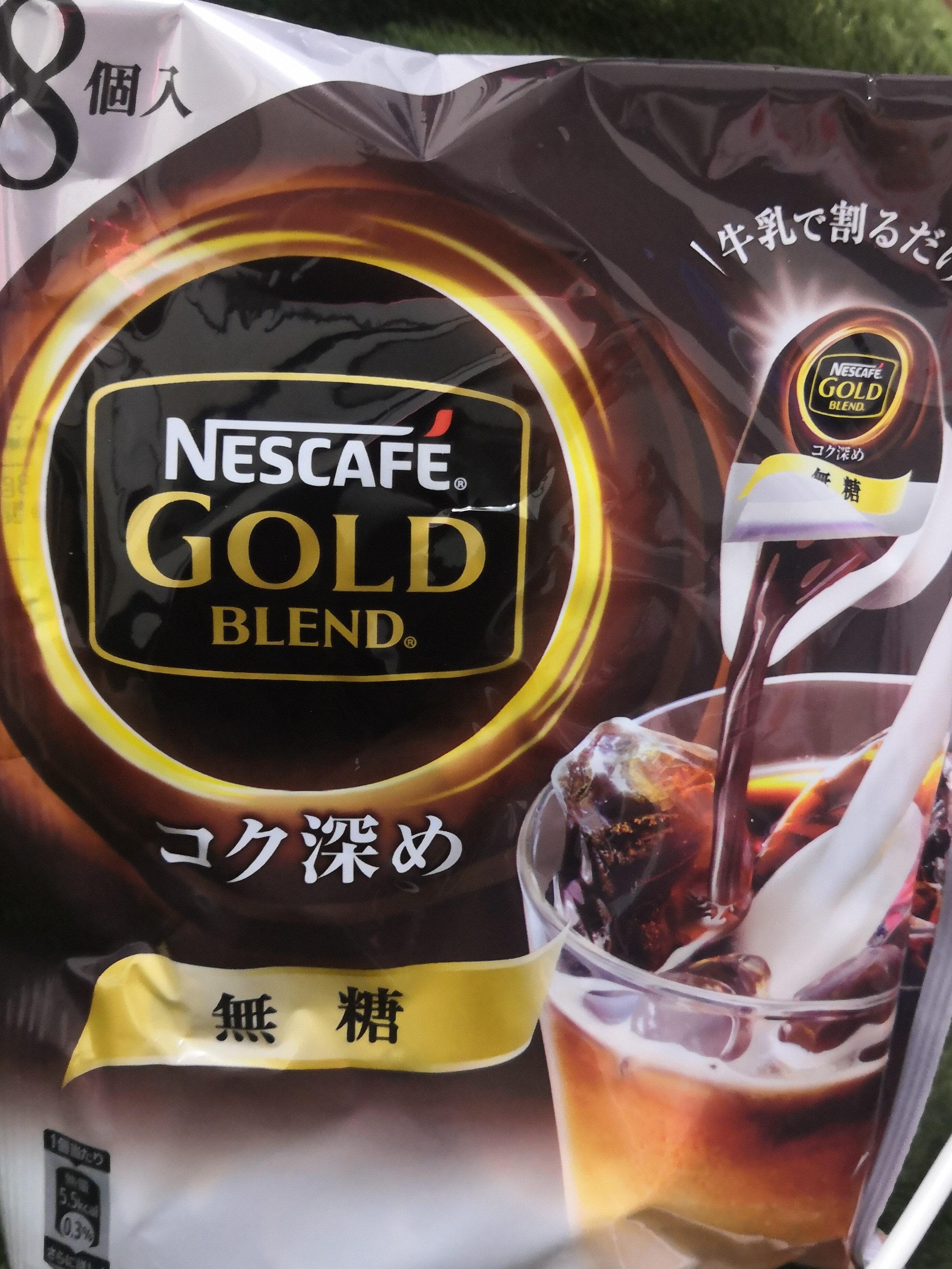 NESCAFE Gold Blend 200g - Προϊόν - en