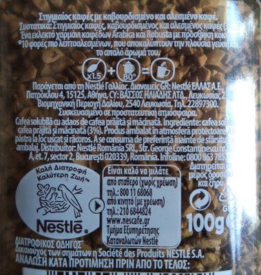 NESCAFE Gold Blend 100g - Συστατικά - el