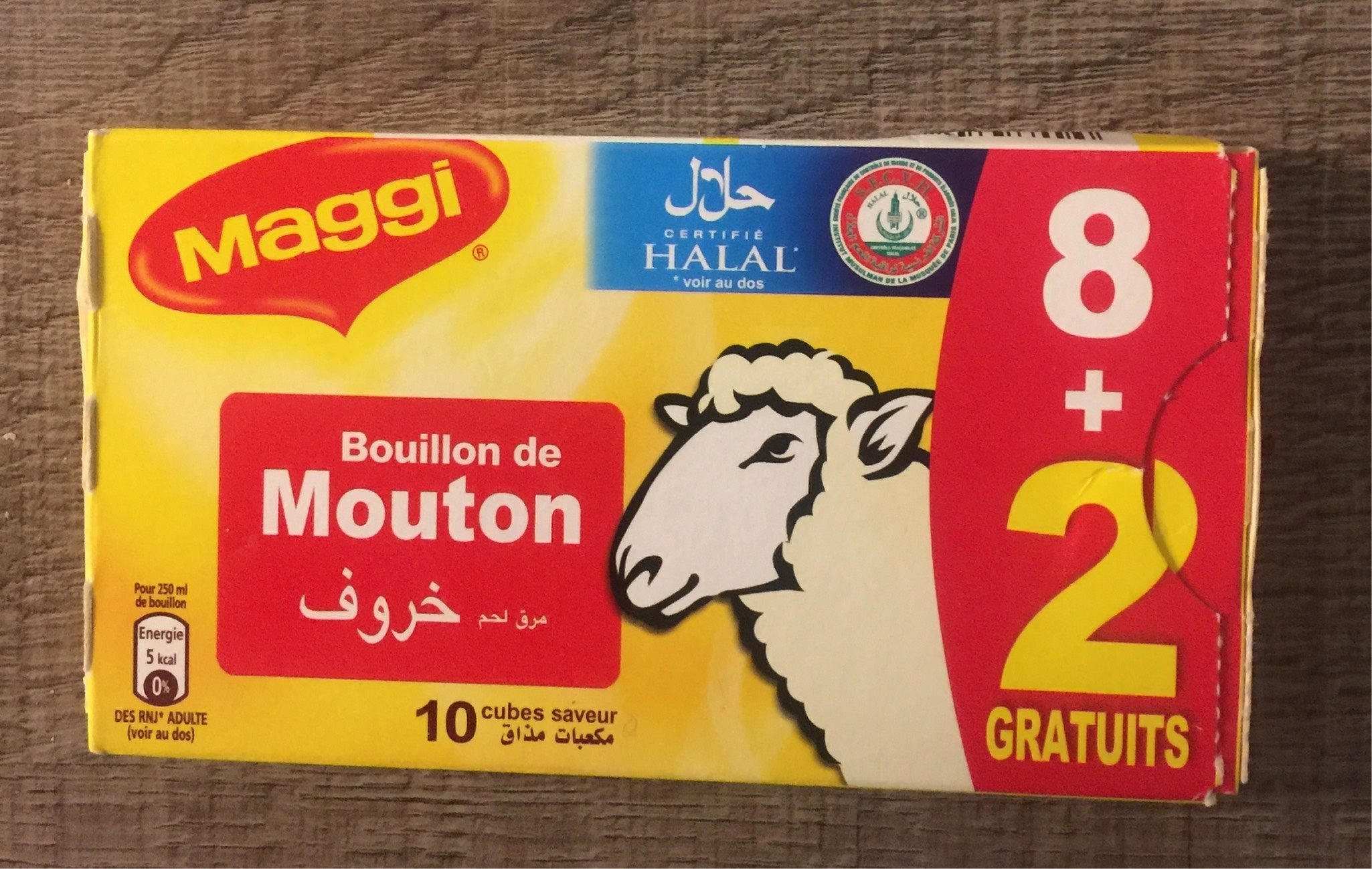 Bouillon Cube Maggi Mouton Halal - Product - fr