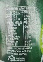 Perrier lime flavor - 营养成分 - fr