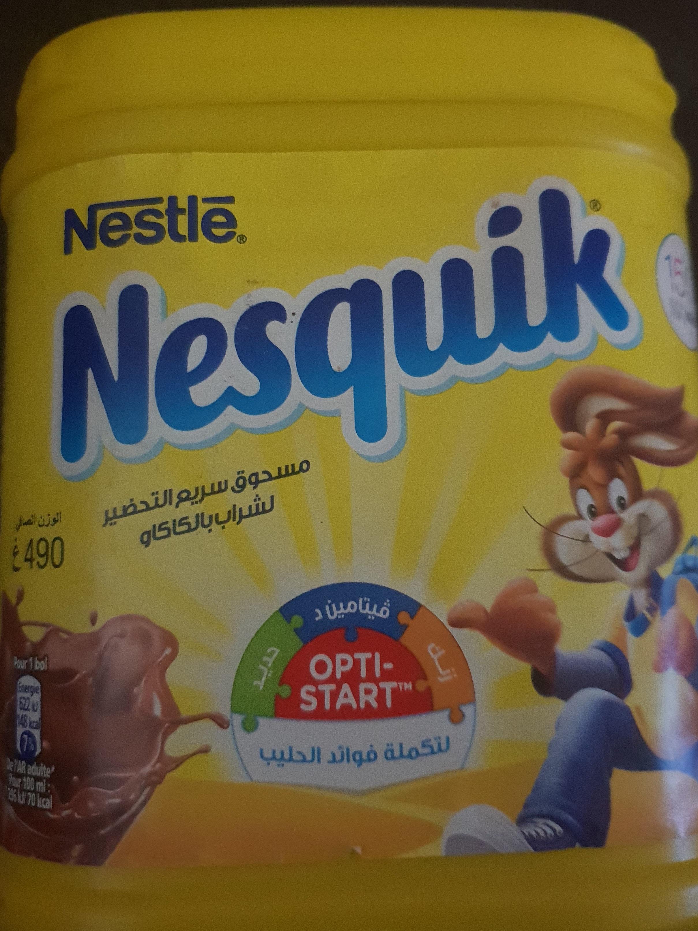 Nesquik - نتاج - fr
