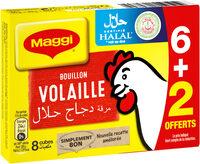 MAGGI Bouillon de Volaille Halal 6+2 tablettes - Product - fr