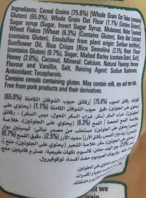 Nestle Fitness Granola Oats and Honey Cereal - Ingrediënten - en