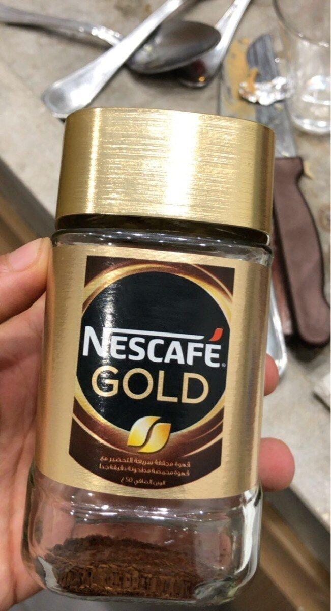 Nescafe gold - نتاج - fr