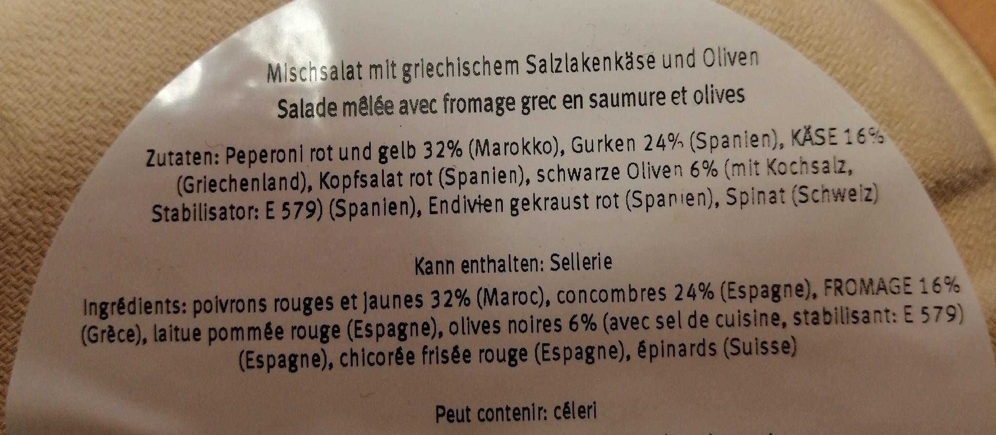 Salade mêlée avec fromage grec en saumure et olives - Ingrédients - fr