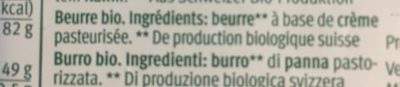Beurre de choix - Ingrédients - fr