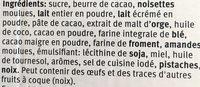 Eimalzin branches - Ingrédients - fr