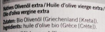 Huile d'olive Grecque - Ingrediënten - fr