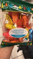 CHOCOLAT NOIR FOURRÉ FONDANT SUCRÉ - Product
