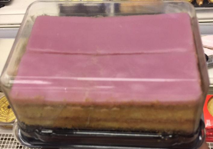 Millefeuille à la crème - Product - fr