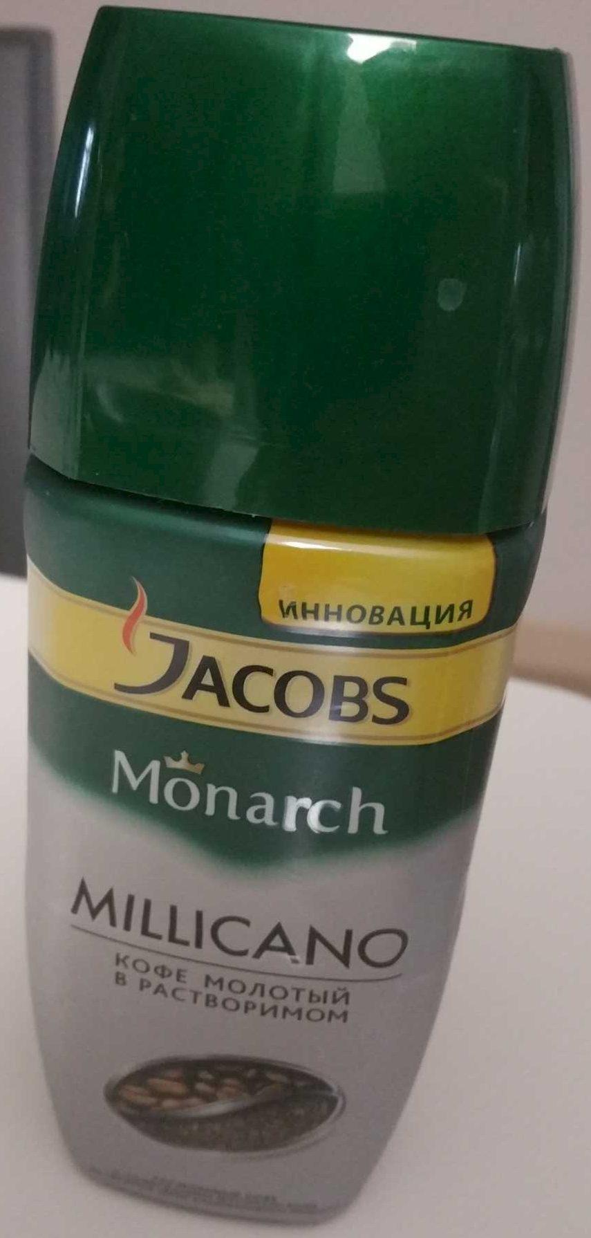 Millicano - Продукт