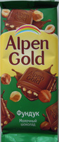 Фундук (Молочный шоколад) - Продукт