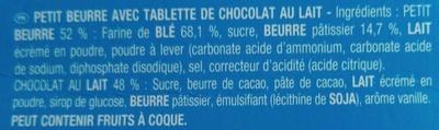 Véritable Petit écolier Chocolat au lait - Ingrédients