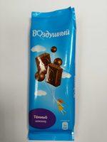 Воздушный Тёмный шоколад - Product - ru