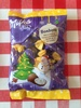 Milka Bonbons Milchcreme - Product