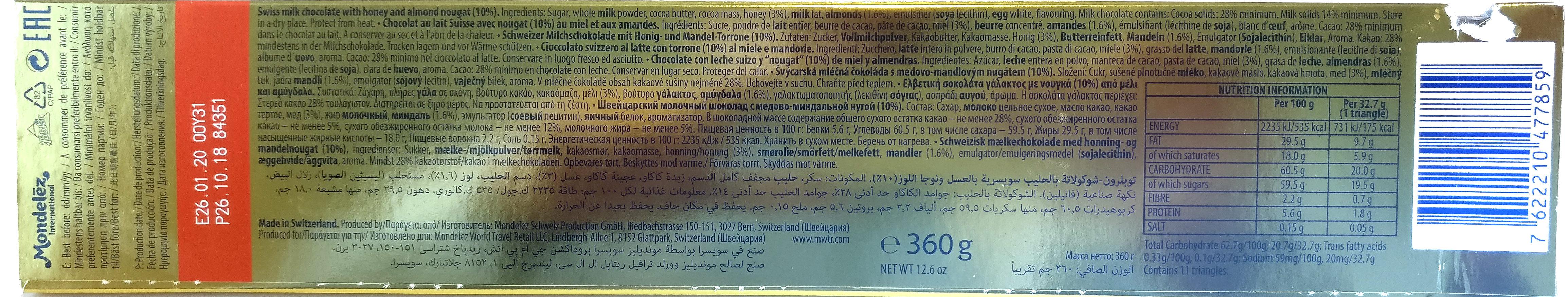 Toblerone - Ingredients