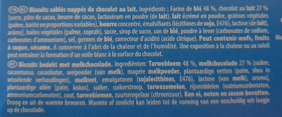 Granola - L'original - المكونات