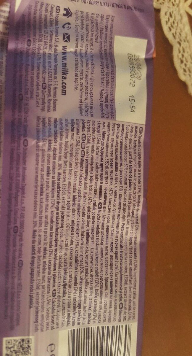 Peanut crispy caramel - Informations nutritionnelles - es