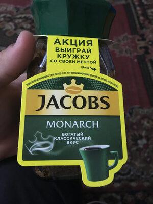 Jacobs Monarch Intense - Ингредиенты