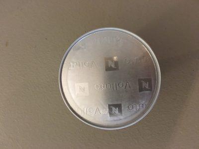 Nespresso Volluto - Inhaltsstoffe - fr