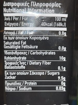 We love Aloe lime - Nutrition facts - fr