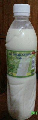 Lait de soja Chinois - Produit