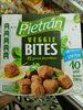 veggi bites - Product