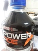 Powerade naranja - Product