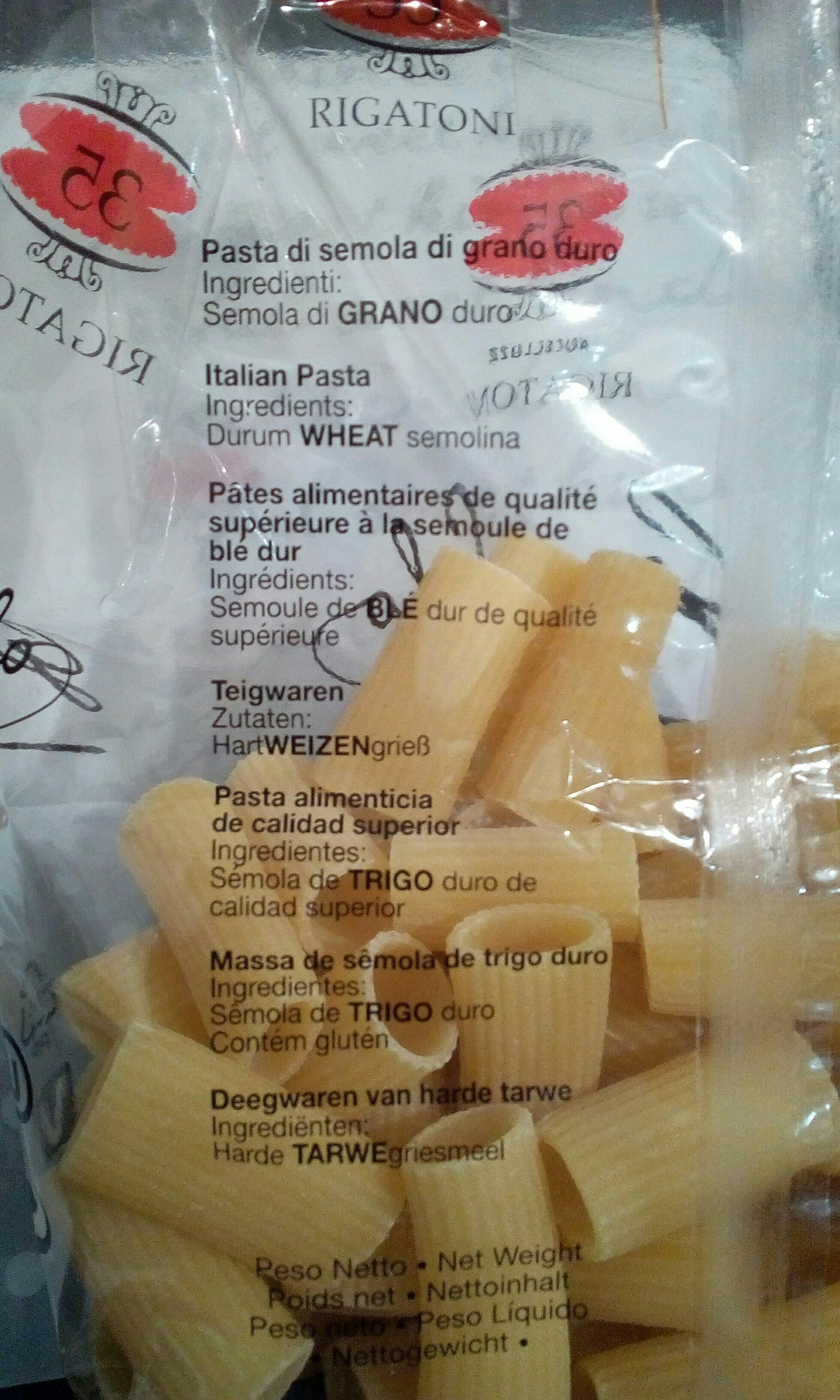 Rigatoni - Ingredients - fr