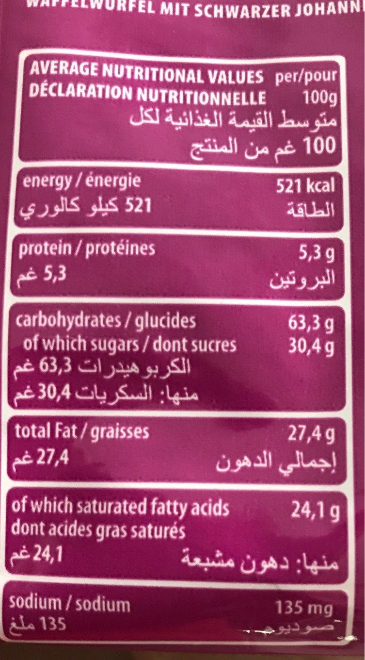 Loacker Blackcurrant Wafer - Nutrition facts - fr