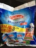 Mozzarella (Lot de 3) - Product