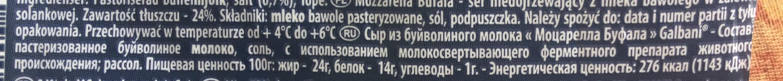 Mozzarella di latte di bufala - Ингредиенты