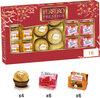 Ferrero prestige assortiment de chocolats boite de 16 pieces - Produit